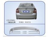 Спойлер крышки багажника для 1998-2007 г.