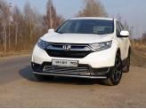 Защита передняя для Honda CR-V нижняя 42 мм