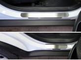 Хромированная накладка для Hyundai Creta на пороги