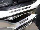 Хромированные накладки для Mazda CX 5 на пороги 4 шт.