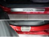Хромированная накладка для Nissan QASHQAI на пороги