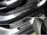 Накладки на пороги (лист зеркальный надпись Renault) 4 шт
