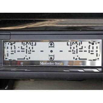 Рамка под номер для Mercedes-Benz X-Class  с логотипом (комплект)