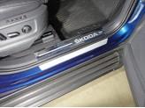 Хромированные накладки для Skoda Kodiaq на пластиковые пороги 2 шт