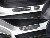 Хромированные накладки на пороги для Toyota Fortuner из 4 ч.