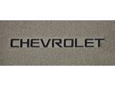"""Текстильные коврики для Chevrolet Tahoe в салон """"Classic"""" из 3 частей ( 1-ый и 2-ой ряд), изображение 2"""