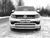 Защита передняя для Volkswagen Amarok нижняя 76/42 мм