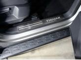 Хромированная накладка для Volkswagen Tiguan на пластиковые пороги из 2-х частей