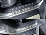 Хромированная накладка для Volkswagen Tiguan на пороги внешние из 4-х частей