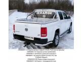 Рейлинг для Volkswagen Amarok длинный, полир. нерж. сталь для мод. с 2017 г.