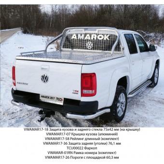 Рейлинг для Volkswagen Amarok длинный (комплект), полир. нерж. сталь для мод. с 2017 г.