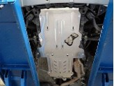 Защиты для Land Rover Discovery 5 комплект 4 мм, можно купить отдельные части