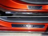 Хромированная накладка для Lada XRAY на пороги