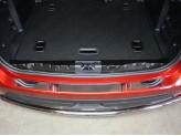 Хромированная накладка для Lada XRAY на задний бампер