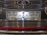 Рамка под номер для Lada XRAY с логотипом