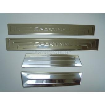 Хромированные накладки для Kia Sportage на дверные пороги (нерж.) 4 шт.