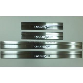 Хромированные накладки для Nissan Qashqai на дверные пороги (нерж.) 4 шт. (Qashqai +2) с 2010 г.-