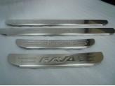 Хромированные накладки для Toyota RAV4 на пороги с логотипом 4 ч. полир. нерж. сталь., изображение 3