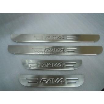 Хромированные накладки для Toyota RAV4 на пороги с логотипом 4 ч. полир. нерж. сталь.
