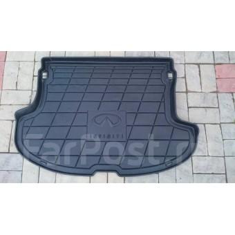 Коврик багажника резиновый для Infiniti FX35/45, цвет черный (оригинал)