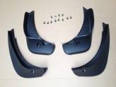 Комплект брызговиков AGT4X4 на Nissan Qashqai  (пластик ABS,устанавливаются в штатные места без сверления элементов кузова), изображение 2