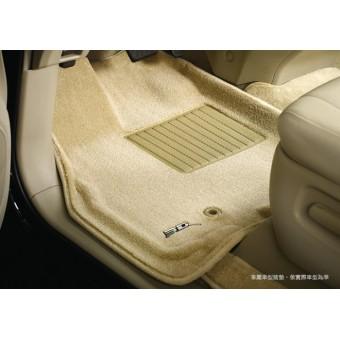 """Коврики """"Sotra 3D"""" для Lexus LX-570 текстильные """"LINER 3D VIP"""" с бортиком, цвет бежевый (3 ряда сидений) 2012-"""