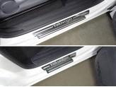Накладки на пороги (лист зеркальный надпись Volkswagen) полир. нерж. сталь для мод. с 2017 г.