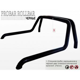 """Защитная дуга """"PROBAR"""" для Toyota HiLux в кузов пикапа (D-76)"""