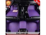 """""""Кожаные"""" коврики для Audi Q5 в салон, цвет черный, изображение 5"""