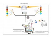 Блок согласования фаркопа Smart Connect, 7пин., изображение 3