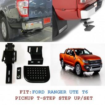 Подножка задняя для Ford Ranger T6, цвет черный
