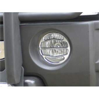 Хромированные накладки для Hummer H2 на противотуманные фары из 2-х частей (авиационный алюминий с тройным хромовым покрытием)