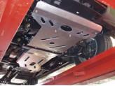 Защита картера алюминиевая 5 мм
