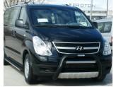 Передняя защита для Hyundai H-1 из стального корпуса покрытая полиуретаном с логотипом