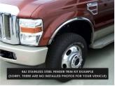 Комплект хромированных накладок из 4 ч. на колёсные арки.