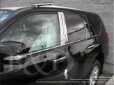 Хромированные накладки на дверные стойки Lexus GX-460