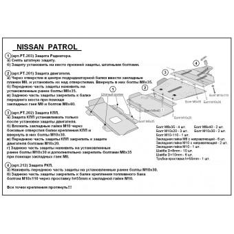 Защита радиатора, двигателя, КПП, РКП сталь 3,0 мм (порошковые покрытие,шумоизоляция)