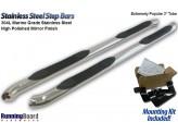 Подножки для Nissan Murano трубообразные с площадкой 76 мм, полир.нерж.сталь.