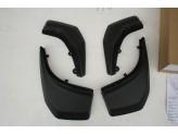 Комплект перед. и задних брызговиков (для мод. DYNAMIC MODEL), изображение 2