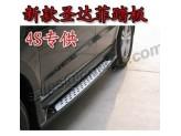 Пороги для  Hyundai Santa-Fe 2010-2012 г.
