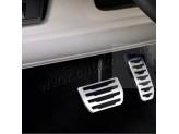 Комплект алюминиевых накладок на педали 3 шт