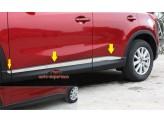 Хромированные накладки Mazda CX 5 из 4 частей
