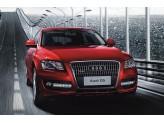 Cветодиодные фонари передние для Audi Q5 (2011-), изображение 2