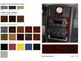 Декор салона 12 предметов (перед заказом уточняйте цвет декора), изображение 4