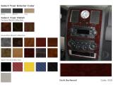 Декор салона 27 предметов (перед заказом уточняйте цвет декора) для мод. до 2010 г., изображение 4
