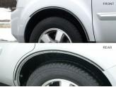 Комплектт хромированных накладок из 4 ч. на колёсные арки.