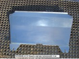 Защита картера 4 мм