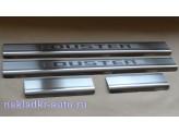 Хромированные накладки для Renault Duster на пороги из 4-х частей,нерж. сталь