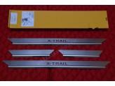"""Хромированные накладки для Nissan X-Trail T31 на пороги с логотипом """"X-TRAIL"""",полир. нерж. сталь"""