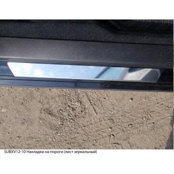 Хромированные накладки для Subaru XV на пороги  (лист зеркальный)